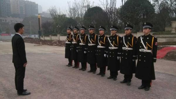 重庆招聘保安主管_重庆赛夫保安服务有限公司招聘保安