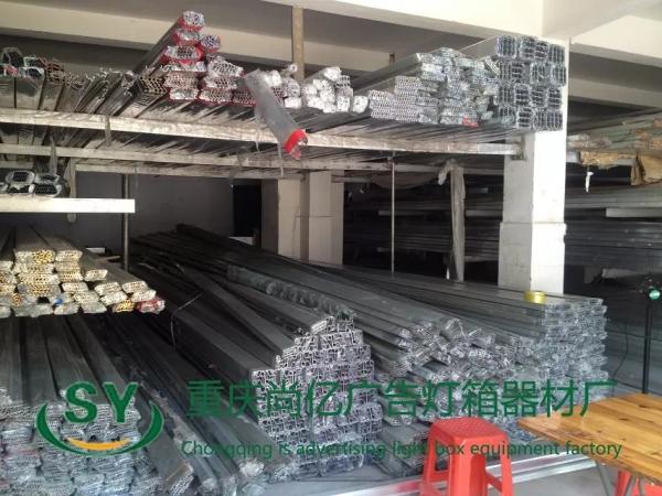 广州番禺电路板厂普工招聘