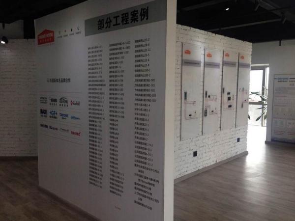重庆招聘暖通设计师_重庆海煌暖通设备有限公司招聘