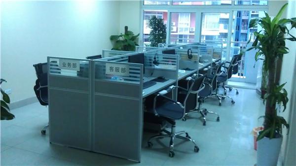 计算机硬件,电子/半导体/集成电路