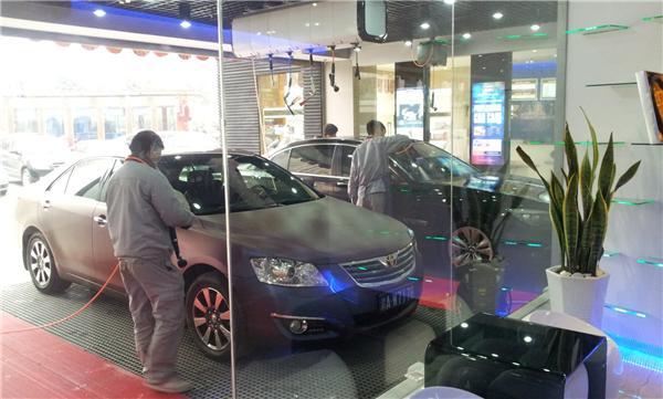 汽车美容店长