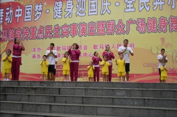 重庆招聘业务园长_重庆市北碚区博程幼儿园招聘业务