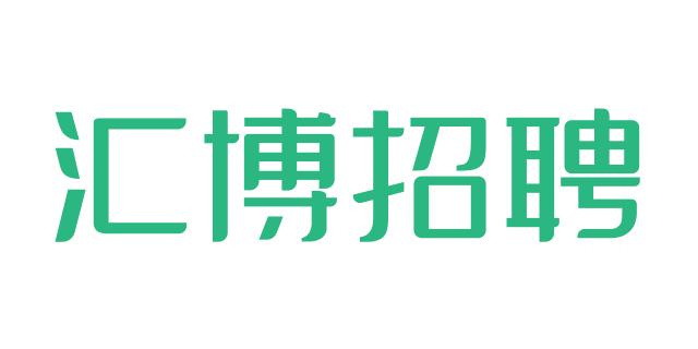 重慶人才網